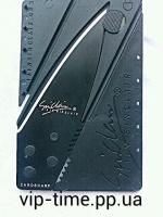 Нож-визитка «CardSharp» Акция. -50%