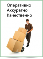 Грузоперевозки в городе Луцк Луцьк, Волинська область escape:'html'
