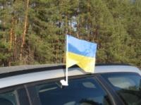Флаги на автомобиль|escape:'html'