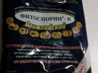 Фитоспорин -К олимпийский нано-гель|escape:'html'
