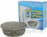 Универсальный сорбент очиститель для чайников Арго от накипи, для очистки воды, от тяжелых металлов, бактерий