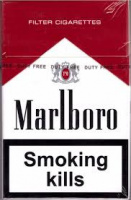 Купить сигареты оптом в луганске картридж для сигарет без никотина купить