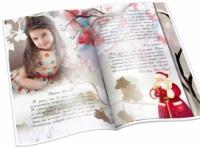 Открытка для малыша от Деда Мороза|escape:'html'
