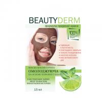 BeautyDerm Маска зволожуюча на основі ЧЕРВОНОЇ глини, 15мл|escape:'html'