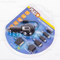 Зарядное для телефонов с переходниками N11 (12/24V - 5/6V) 500mA|escape:'html'