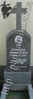 Памятник из гранитной крошки с крестом|escape:'html'