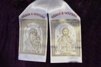 Рушник «Христос - Мария спаси и сохрани». Тиснение фольгой. Размер: 36 х 155 см. Ткань: атлас|escape:'html'