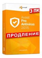 avast! Pro Antivirus 2015, продление лицензии, на 12 месяцев, на 3 ПК escape:'html'