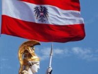 Виза в Австрию|escape:'html'