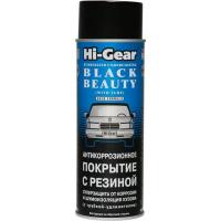 Антикоррозийное покрытие с резиновым наполнителем, суперзащита и шумоизоляция кузова (с трубкой-удлинителем) Hi-Gear 482 г.