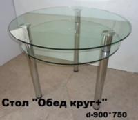 Стеклянный стол escape:'html'
