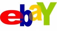 Доставка с Ebay!