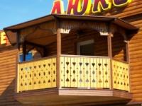 Балкон из дерева, заказать деревянный балкон Кривой Рог цена