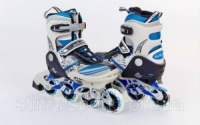 Роликовые коньки раздвижные  ZELART Z-633B (р-р 32-35, 36-39) FREESTYLE (PL, PVC, колесо PU, алюм. рама, синий)|escape:'html'