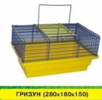 ГРЫЗУН клетка для грызунов 280х180х150 мм