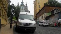 Транспортные услуги- микроавтобусы класса Luxury|escape:'html'