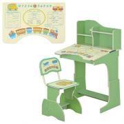 Парта-растишка для школьника «Паровоз» 2071 03-7 Bambi зеленая и голубая