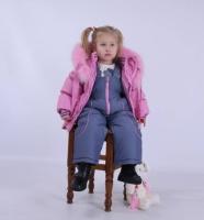 Костюм зимний для девочки (KIKO-1352(M)_pink), наполнитель-пух, цвет - розовый