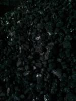 Уголь фасованный АО высший сорт escape:'html'