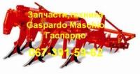 Глубокорыхлитель Pinocchio 250/5 Гаспардо (Gaspardo) с механическим катком escape:'html'