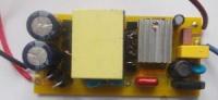 LED драйвер 50W + светодиод 50 ватт белый