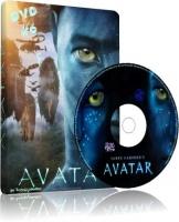 DVD #6 F|escape:'html'