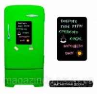 Магнитная доска на холодильник Стандарт Код:188-87285|escape:'html'
