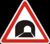 Предупреждающие знаки  1.9(Туннель) escape:'html'