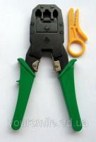 Клещи для обжима (RJ-45) обжимные