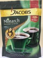 Кофе Jacobs Monarch 220 г. Якобс Монарх 220 гр. Цена указана от 12 шт escape:'html'