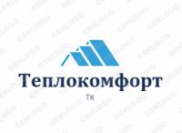 Интернет-магазин «Теплокомфорт»: Всегда с Вами, с новыми предложениями и низкими ценами!