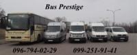 Busprestige заказ автобуса Украина|escape:'html'