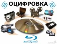 оцифровка видеокассет|escape:'html'