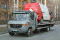 Эвакуатор одесская обл.|escape:'html'