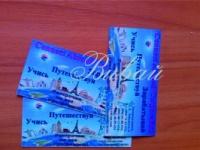 Изготовление корпоративных магнитиков в Днепропетровске|escape:'html'