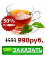 Монастырский чай – натуральное средство от курения|escape:'html'