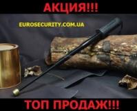 Телескопическая дубинка WEI SHI пружинная Black ★ Магазин EuroSecurity ★