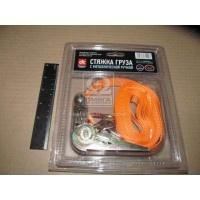 Ремень стяжной для крепления груза, 0.5t. 25mm.x6m.(0.5+5.5) метал. ручка (блистер) «ДК» 4905808714 (DK-3937) Код:122882537 escape:'html'