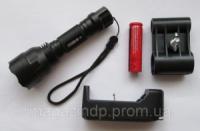Подствольный фонарь Bailong Bl-Qc8 1000W Код:475253654