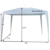 Беседка павильон палатка белая 3 на 2 метра преимущество- не выгорает на солнце|escape:'html'