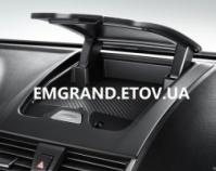 Бокс для хранения мелочевки EMGRAND 7 FL|escape:'html'