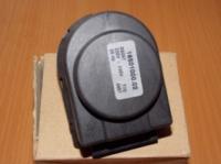 Сервопривод смесительного клапана 16501000.02 Т70 escape:'html'