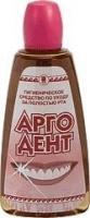 Аргодент Арго средство по уходу за полостью рта (ополаскиватель) стоматит, кариес, неприятный запах, для десен