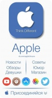 Epple|escape:'html'