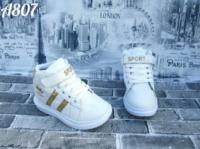 Белые золото высокие кроссовки Спорт Sport с липучкой