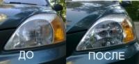 Полировка фар автомобиля