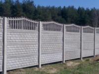 Бетонный забор|escape:'html'