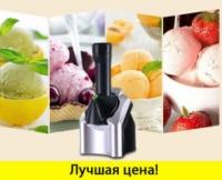 Аппарат для приготовления фруктового мороженого escape:'html'