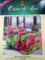 Постельное белье Casa de lux (полуторный)|escape:'html'