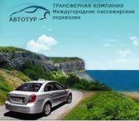 Такси Киев - Житомир escape:'html'